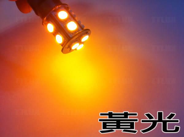 13SMD 亮法8-1(亮3秒 暗1秒 恆亮)