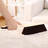 掃床刷家用臥室清潔防靜電沙髮地毯除塵軟毛刷子可愛床上笤帚 - 風尚3C