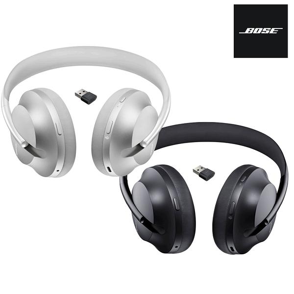 3期零利率 Bose 700 UC 專業無線消噪耳機