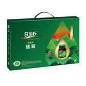 白蘭氏 傳統雞精禮盒 (70g*12瓶 / 單盒) 健字號【杏一】