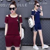 夏季女潮休閒運動跑步時尚韓版寬鬆棉質短袖新款兩件套套裝 DN6698【野之旅】