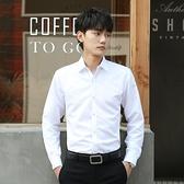 白襯衫男長袖韓版修身商務休閒伴郎襯衣潮流男士職業正裝領帶寸衫 韓國時尚週 免運