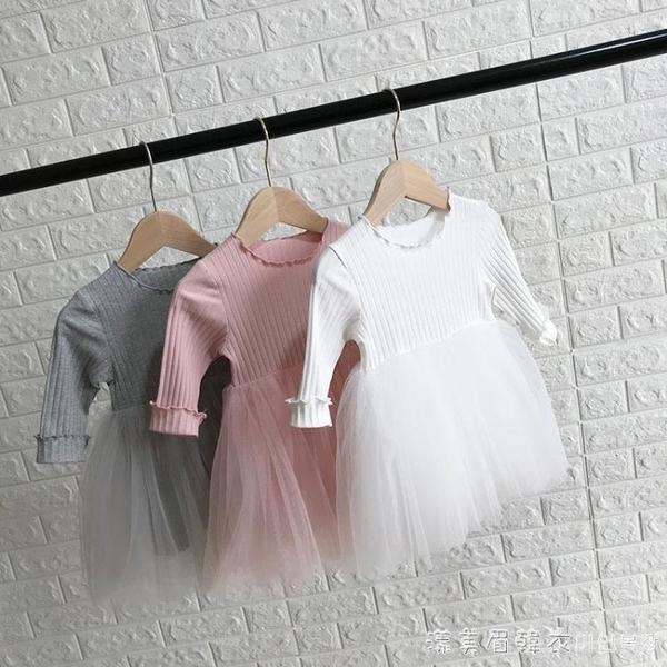 洋氣女童裙子佯裝/連衣裙春秋兒童公主寶寶打底裙蓬蓬裙嬰兒小童紗紗裙 美眉新品