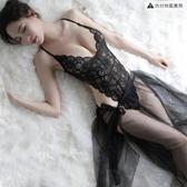 情趣內衣蕾絲小胸性感睡衣透視制服【奇趣小屋】