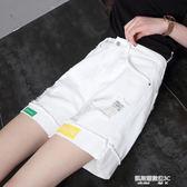 中褲五分褲女寬鬆牛仔學生bf風韓國ulzzang四分5分短褲新款  凱斯盾數位3C