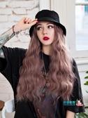 假髮帽子 漁夫帽子帶假髮女一體秋冬天長髮大波浪水波紋網紅時尚自然全頭套