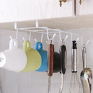 八連勾廚房掛架 鐵藝 櫥櫃 免釘 免鑽 衣櫃 掛衣架 廚房 創意 收納架【X007】MY COLOR