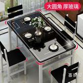 餐桌餐桌椅組合小戶型現代簡約6人4餐桌鋼化玻璃家用吃飯桌子一桌六椅WY【百貨週年慶】