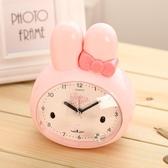 鬧鐘 得力鬧鐘可愛兔子鬧鈴懶蟲萌萌兒童卡通語音鬧鐘學生臥室床頭鐘