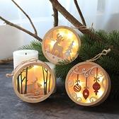 莘蝶 聖誕節ins木質北歐麋鹿發光掛件餐廳聖誕樹手工布置裝飾品 雙十二全館免運