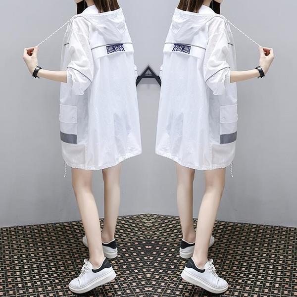 防曬衣女2021夏季新款百搭防紫外線透氣寬鬆大碼胖MM中長款外套潮 百分百