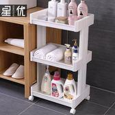 衛生間置物架塑料置地式浴室廁所收納架多層廚房儲物架子落地3層 英雄聯盟MBS