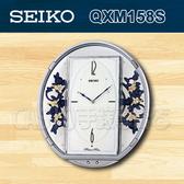 CASIO 手錶專賣店 SEIKO 精工掛鐘 QXM158S/QXM158 施華洛世奇水晶 燈光感應器 精工音樂掛鐘