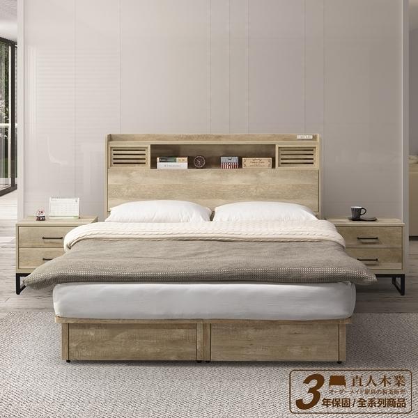 日本直人木業-TINA復古木5尺大四抽收納雙人床組