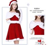 聖誕節新款熱價一字領大蝴蝶結可愛連身裙大擺主持人公主服飾服裝 韓美e站