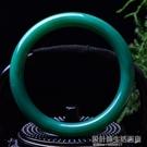 玉鐲 天然綠玉髓手鐲 玉髓圓鐲 綠玉髓綠色水晶貴妃細窄鐲子送母親禮物 設計師生活百貨