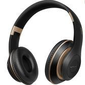限定款頭帶耳機頭戴式藍芽耳機 無線插卡重低音手機電腦通用耳麥