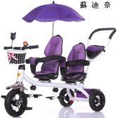兒童三輪車雙胞胎手推車雙人寶寶腳踏車