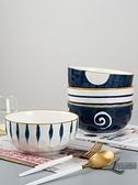 面碗家用6英寸米飯碗湯碗陶瓷餐具【邻家小鎮】