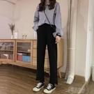 高腰西裝褲女秋裝新款寬鬆顯瘦開叉休閒直筒長褲韓版正裝褲子 原本良品