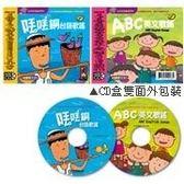 書立得-台語歌謠VS.英文歌謠(雙CD)