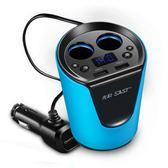 杯式車載充電器充電杯型架式汽車充杯充點煙器藍芽mp3多功能
