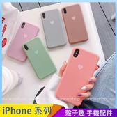 韓風小愛心 iPhone XS Max XR iPhone i7 i8 i6 i6s plus 手機殼 手機套 糖果色素殼 保護殼保護套 加厚TPU軟殼