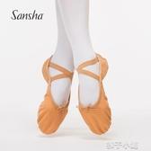 Sansha 法國三沙成人貓爪鞋兩片底專業芭蕾舞鞋練功鞋軟鞋帆布面扣子小鋪