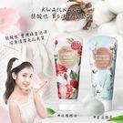 韓國KWAILNARA 玫瑰/棉花弱酸性 B5洗卸潔面乳 120ml