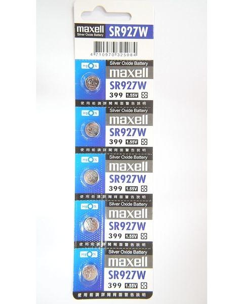 全館免運費【電池天地】MAXELL日本製 手錶電池 鈕扣電池  M399 SR927W  一排5顆