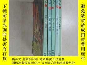 二手書博民逛書店籃球飛人罕見(1、3、6、18、23)共5本合售Y15969 井上雄彥 內蒙古文化出版社