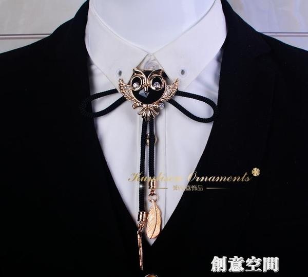 歐美領繩波洛領帶男士BOLO TIE寶石領帶領結水晶貓頭鷹項錬配飾 創意新品