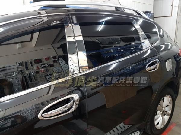LUXGEN納智捷SUV7【U7中柱飾板】BC柱亮條 U7車窗飾條 不鏽鋼材質 後視鏡 照後鏡 原廠配件