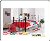 海中天休閒傢俱廣場C 07 摩登 鐵床系列84 1 凱特兒3 5 尺黑色鐵床床台