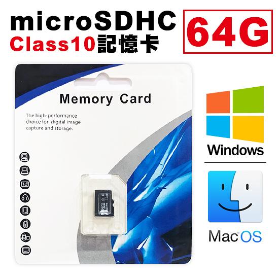 [哈GAME族]免運費 可刷卡 microSDHC 64G Class10 記憶卡 簡易紙盒包裝 支援windows MacOS