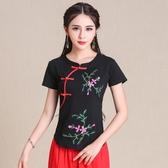 中國風刺繡上衣 民族風女裝上衣 文藝復古盤扣繡花修身顯瘦T恤