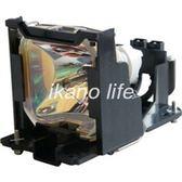 【Panasonic】ET-LA701 OEM副廠投影機燈泡 for PT-L501/L511/L701/L711