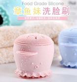 洗臉儀洗臉刷潔面儀硅膠洗臉方便多粉撲刷潔面刷莎瓦迪卡