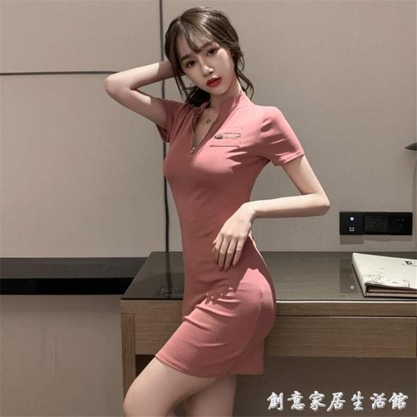 性感小心機V領緊身修身顯瘦女人味短裙包臀洋裝 聖誕節免運