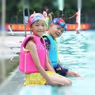 兒童救生泳衣寶寶戶外初學者游泳背心套裝 專業小孩浮力馬甲裝備