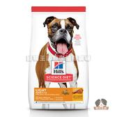 【寵物王國】希爾思-成犬1-6歲低卡(含雞肉與大麥)原顆粒-15kg