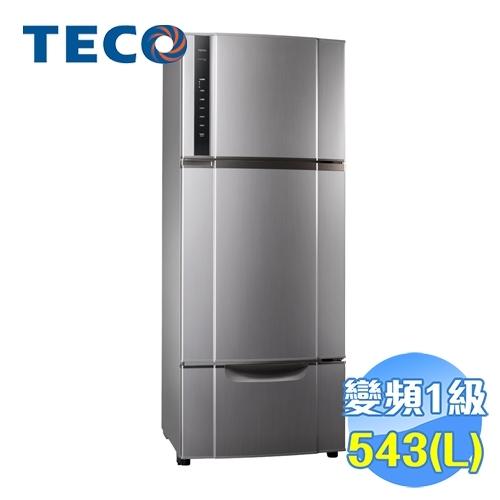 東元 TECO 543公升三門變頻冰箱 R5552VXLH