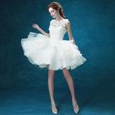 白色伴娘服新娘短款露背婚紗晚宴年會主持人小禮服2020新款10050 降價兩天