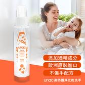 UNAC 高防護淨化乾洗手噴霧100ml