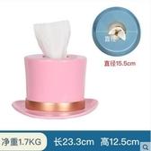 創意客廳抽紙盒圓形餐巾盒北歐茶几圓形紙筒【粉紅色】
