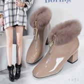 方頭短靴秋冬新款歐美百搭踝靴粗跟馬丁靴切爾西短靴毛毛亮皮 DN21824『男神港灣』