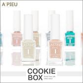 韓國 APIEU 清新 素色 指甲油 9ml 指彩 美甲 彩繪 光澤 春季 裸色 櫻花色 粉嫩 *餅乾盒子*