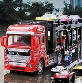 汽車模型 雙層平板汽車運輸車大卡車仿真合金車模型男孩小汽車玩具套裝【快速出貨八折鉅惠】
