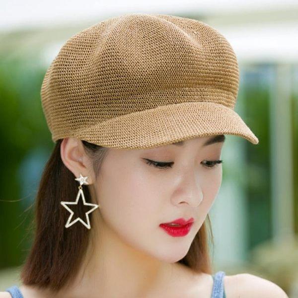 帽子女夏天正韓百搭貝雷帽子出游遮陽帽防曬鴨舌八角帽草帽網帽潮