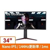 LG 樂金 34型 IPS 144Hz 曲面 UltraWide QHD 低藍光不閃屏 電競螢幕顯示器 34GN850-B